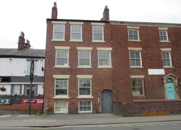 Thumbnail Office to let in Stockport Rd, Denton
