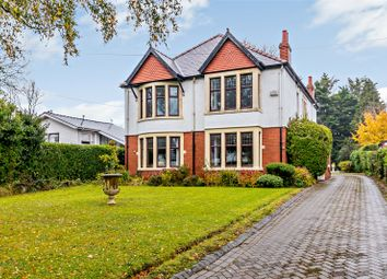 Thumbnail 5 bed detached house for sale in Cyncoed Road, Cardiff