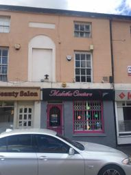 Thumbnail Leisure/hospitality for sale in George Street, Walsall