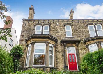 Thumbnail 4 bed end terrace house for sale in Fieldhead, Birstall, Batley