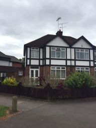 Thumbnail 1 bedroom semi-detached house to rent in Quinton Road, Coventry