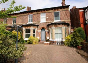 Thumbnail 4 bed end terrace house for sale in Eshe Road, Crosby, Liverpool