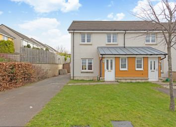 Thumbnail 3 bed end terrace house for sale in Merlin Drive, Dunfermline