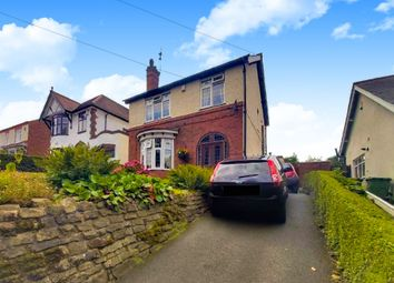 Thumbnail 3 bedroom detached house for sale in Wolverhampton Road, Sedgley, Dudley