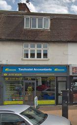 Thumbnail Retail premises for sale in The Broadway, Darkes Lane, Potters Bar, Herts