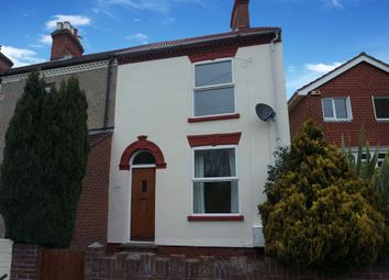 Thumbnail 2 bedroom end terrace house for sale in Hall Road, Lowestoft