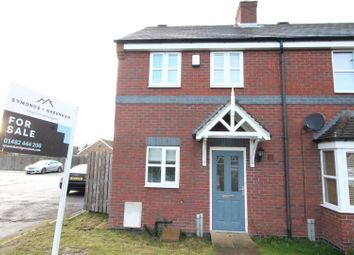 2 bed end terrace house for sale in Claytons Fold, Gilberdyke, Brough HU15