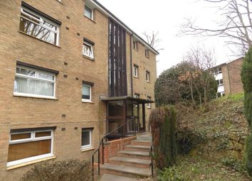 Thumbnail 1 bed flat for sale in Jerrard Court, Sutton Coldfield, West Midlands