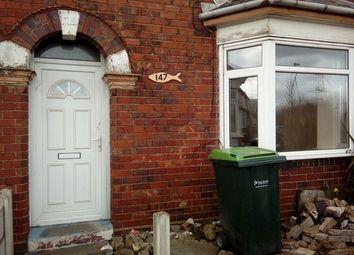 Thumbnail 3 bedroom terraced house to rent in Newbury Lane, Oldbury