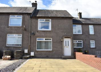 Thumbnail 2 bed terraced house for sale in St. Pauls Drive, Bathgate