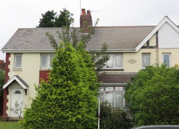 Thumbnail 2 bed terraced house for sale in Bilston Lane, Willenhall, West Midlands