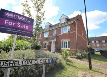 Thumbnail 3 bed end terrace house for sale in Bushelton Close, Coventry
