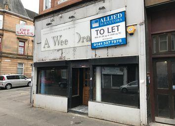 Thumbnail Retail premises to let in Sinclair Drive, Glasgow
