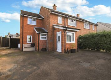 Thumbnail 3 bed semi-detached house for sale in Queensway, Broadwell, Coleford