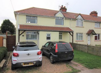 Thumbnail 2 bed end terrace house for sale in Station Road, Pilning, Bristol