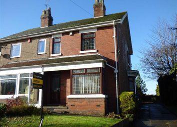 Thumbnail 2 bed semi-detached house for sale in Stallington Road, Blythe Bridge, Stoke-On-Trent