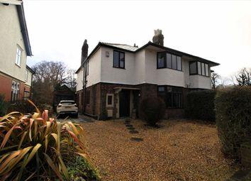 Thumbnail 4 bed semi-detached house for sale in Mulgrave Avenue, Ashton-On-Ribble, Preston