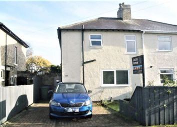 Thumbnail 2 bed semi-detached house for sale in The Crescent, Seghill, Cramlington