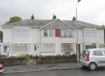 Thumbnail 2 bed terraced house for sale in Douglas Avenue, Edlerslie