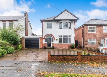 Thumbnail 3 bed detached house for sale in Douglas Road, Halesowen