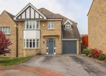 Thumbnail 4 bed detached house for sale in Haigh Moor Way, Swallownest, Sheffield
