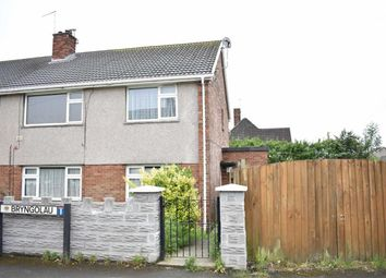 Thumbnail 2 bed flat for sale in Bryngolau, Gorseinon, Swansea