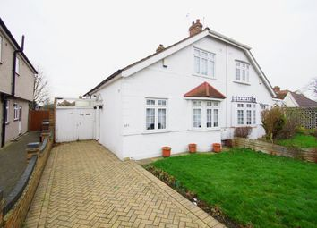 Thumbnail 2 bed property for sale in Burnt Oak Lane, Sidcup