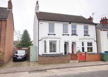 2 bed semi-detached house for sale in Buckingham Road, Aylesbury HP19