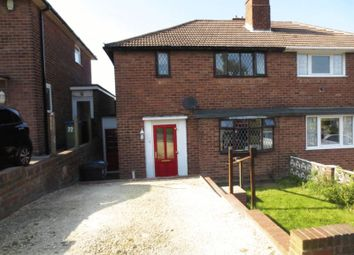 Thumbnail 2 bed semi-detached house for sale in Mary Road, Tividale, Oldbury