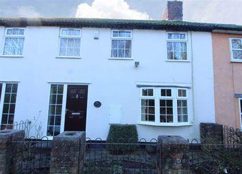 3 bed terraced house for sale in The Junction, Stourbridge, Stourbridge DY8