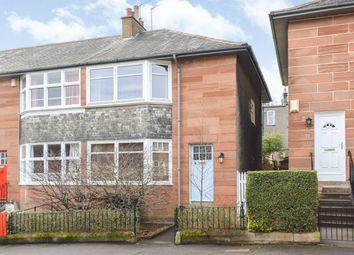 Thumbnail 2 bed terraced house for sale in 24 Glenlee Gardens, Willowbrae