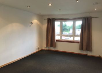 Thumbnail 2 bed flat to rent in Iona Court, Perth