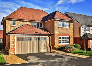 Thumbnail 4 bedroom detached house for sale in Burdons Close, Wenvoe, Near Cardiff