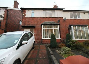 Thumbnail 3 bedroom end terrace house for sale in Crompton Way, Tonge Fold, Bolton, Lancashire