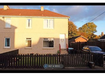 Thumbnail 2 bedroom flat to rent in Woodstock Drive, Wishaw