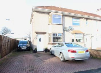 Thumbnail 2 bed end terrace house for sale in Barrachnie Crescent, Garrowhill, Glasgow, Lanarkshire