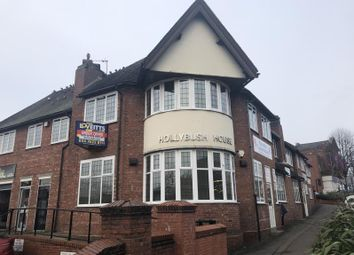 Thumbnail Office to let in Offices 2-8 Hollybush House, Hollybush House, Bond Gate, Nuneaton