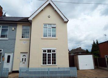 Thumbnail 2 bed end terrace house for sale in Douglas Road, Sutton-In-Ashfield
