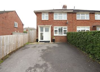 Thumbnail 2 bed semi-detached house for sale in Greenfield Road, Rogerstone, Newport