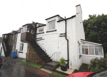 Thumbnail 2 bed flat for sale in Wilkieston, Kirknewton, West Lothian