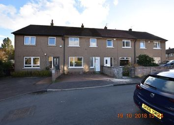 Thumbnail 3 bed semi-detached house to rent in Balunie Crescent, Dundee