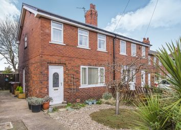 Thumbnail 2 bed semi-detached house for sale in Jubilee Street, Hall Green, Wakefield