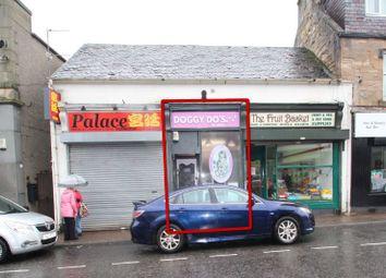 Thumbnail Commercial property for sale in 38A, Stirling Street, Denny, Stirlingshire FK66Dj
