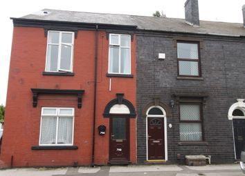 Thumbnail 2 bedroom maisonette to rent in St. Annes Road, Willenhall