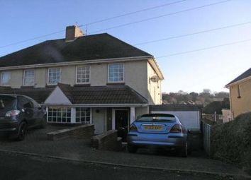 Thumbnail 3 bedroom property to rent in Highbridge Road, Dudley