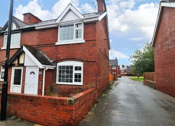 2 bed end terrace house for sale in Morrell Street, Maltby, Rotherham S66