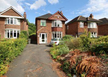 Thumbnail 3 bedroom detached house for sale in Ewe Lamb Lane, Bramcote, Nottingham