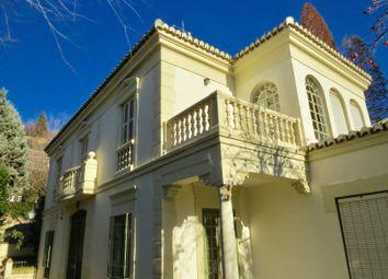 Thumbnail 6 bed villa for sale in Granada, Granada, Spain