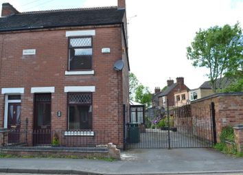Thumbnail 2 bed semi-detached house for sale in Oversetts Road, Newhall, Swadlincote