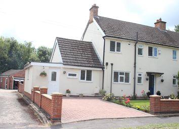 Thumbnail 3 bed cottage for sale in Jennys Lane, Ravenstone, Coalville